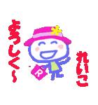 れいこちゃんの名前スタンプ(個別スタンプ:12)