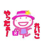 れいこちゃんの名前スタンプ(個別スタンプ:13)