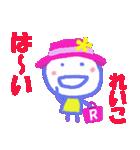 れいこちゃんの名前スタンプ(個別スタンプ:14)