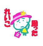 れいこちゃんの名前スタンプ(個別スタンプ:15)