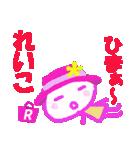 れいこちゃんの名前スタンプ(個別スタンプ:17)