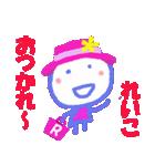 れいこちゃんの名前スタンプ(個別スタンプ:18)