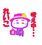 れいこちゃんの名前スタンプ(個別スタンプ:21)