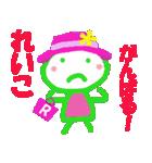 れいこちゃんの名前スタンプ(個別スタンプ:22)