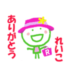 れいこちゃんの名前スタンプ(個別スタンプ:23)