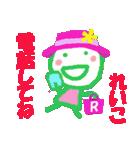 れいこちゃんの名前スタンプ(個別スタンプ:24)