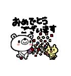 動く♪しろくまうさ-おめでとう/ありがとう(個別スタンプ:04)