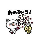 動く♪しろくまうさ-おめでとう/ありがとう(個別スタンプ:05)