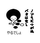 囲碁の格言(個別スタンプ:01)