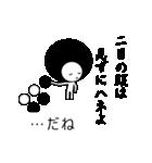 囲碁の格言(個別スタンプ:05)