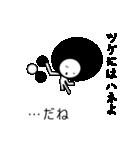 囲碁の格言(個別スタンプ:08)