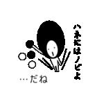 囲碁の格言(個別スタンプ:09)