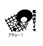 囲碁の格言(個別スタンプ:14)