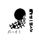 囲碁の格言(個別スタンプ:16)