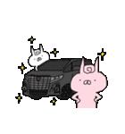 ウサドロイド 宇佐美さん3(個別スタンプ:02)