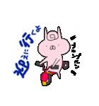 ウサドロイド 宇佐美さん3(個別スタンプ:05)
