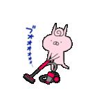 ウサドロイド 宇佐美さん3(個別スタンプ:06)