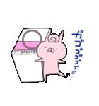 ウサドロイド 宇佐美さん3(個別スタンプ:07)
