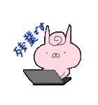 ウサドロイド 宇佐美さん3(個別スタンプ:08)