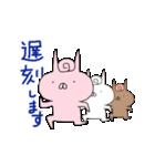 ウサドロイド 宇佐美さん3(個別スタンプ:09)