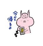 ウサドロイド 宇佐美さん3(個別スタンプ:10)