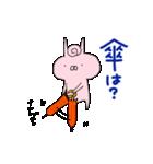ウサドロイド 宇佐美さん3(個別スタンプ:11)