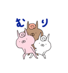 ウサドロイド 宇佐美さん3(個別スタンプ:13)