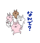 ウサドロイド 宇佐美さん3(個別スタンプ:15)