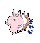 ウサドロイド 宇佐美さん3(個別スタンプ:16)