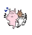 ウサドロイド 宇佐美さん3(個別スタンプ:17)