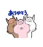 ウサドロイド 宇佐美さん3(個別スタンプ:18)