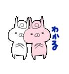 ウサドロイド 宇佐美さん3(個別スタンプ:20)