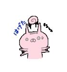 ウサドロイド 宇佐美さん3(個別スタンプ:21)