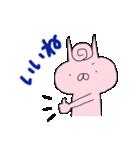 ウサドロイド 宇佐美さん3(個別スタンプ:22)