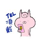 ウサドロイド 宇佐美さん3(個別スタンプ:24)
