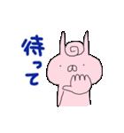 ウサドロイド 宇佐美さん3(個別スタンプ:25)