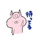 ウサドロイド 宇佐美さん3(個別スタンプ:26)