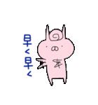 ウサドロイド 宇佐美さん3(個別スタンプ:27)