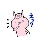 ウサドロイド 宇佐美さん3(個別スタンプ:28)
