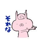 ウサドロイド 宇佐美さん3(個別スタンプ:29)