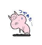 ウサドロイド 宇佐美さん3(個別スタンプ:32)