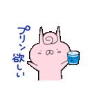 ウサドロイド 宇佐美さん3(個別スタンプ:33)