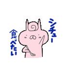 ウサドロイド 宇佐美さん3(個別スタンプ:34)