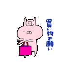 ウサドロイド 宇佐美さん3(個別スタンプ:35)