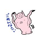 ウサドロイド 宇佐美さん3(個別スタンプ:36)