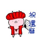 ウサドロイド 宇佐美さん3(個別スタンプ:39)