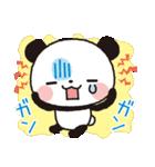 パンダのヤムヤムは体調が悪い(個別スタンプ:01)