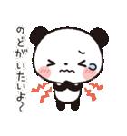 パンダのヤムヤムは体調が悪い(個別スタンプ:02)