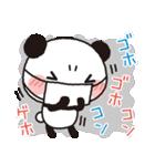 パンダのヤムヤムは体調が悪い(個別スタンプ:04)