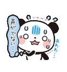 パンダのヤムヤムは体調が悪い(個別スタンプ:05)